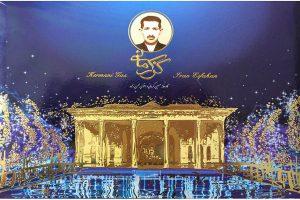 گز فله اصفهان