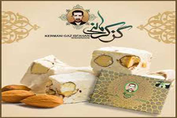 قیمت های گز کرمانی
