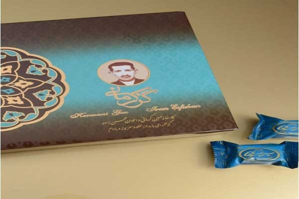 خرید عمده گز کرمانی
