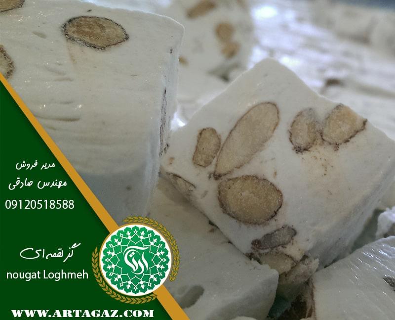 خرید گز اصفهان