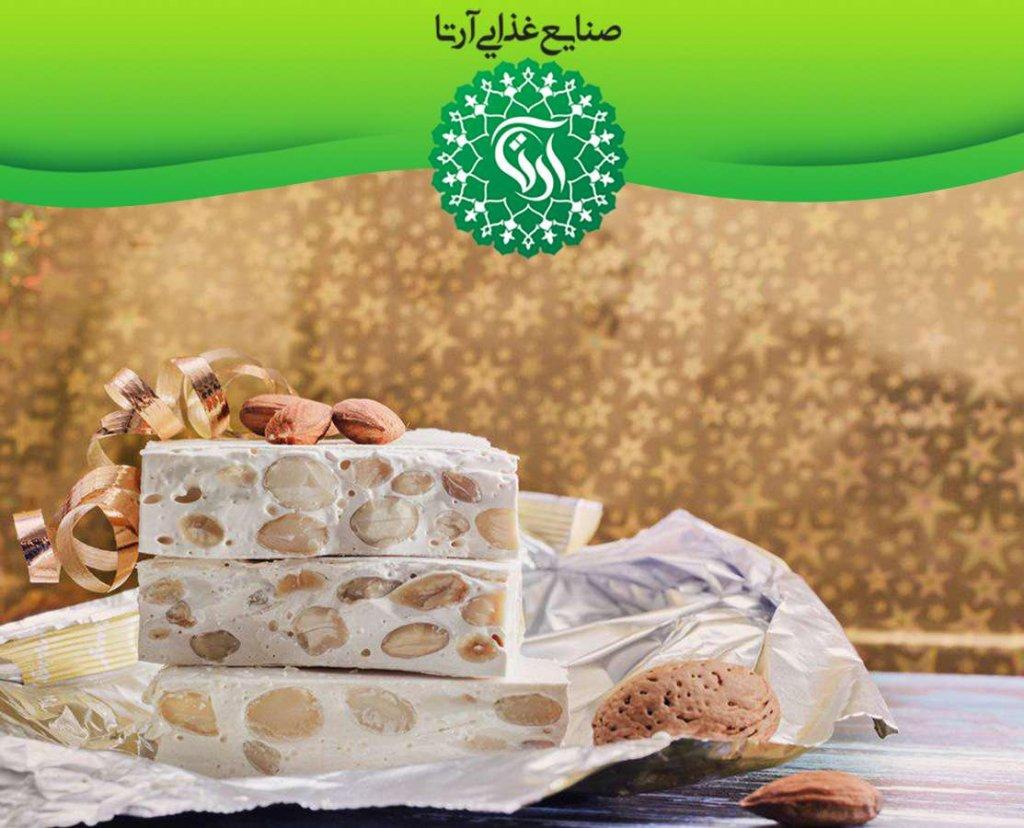 فروش ارزانترین گز اصفهان