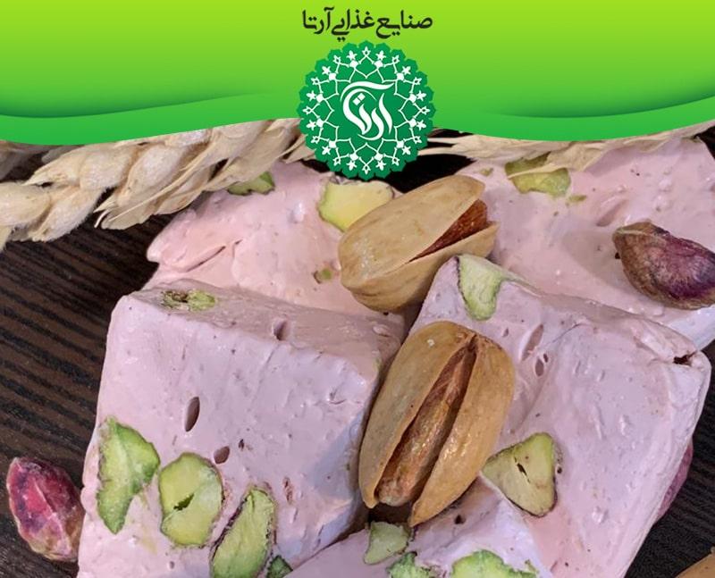 بهترین فروشگاه گز اصفهان