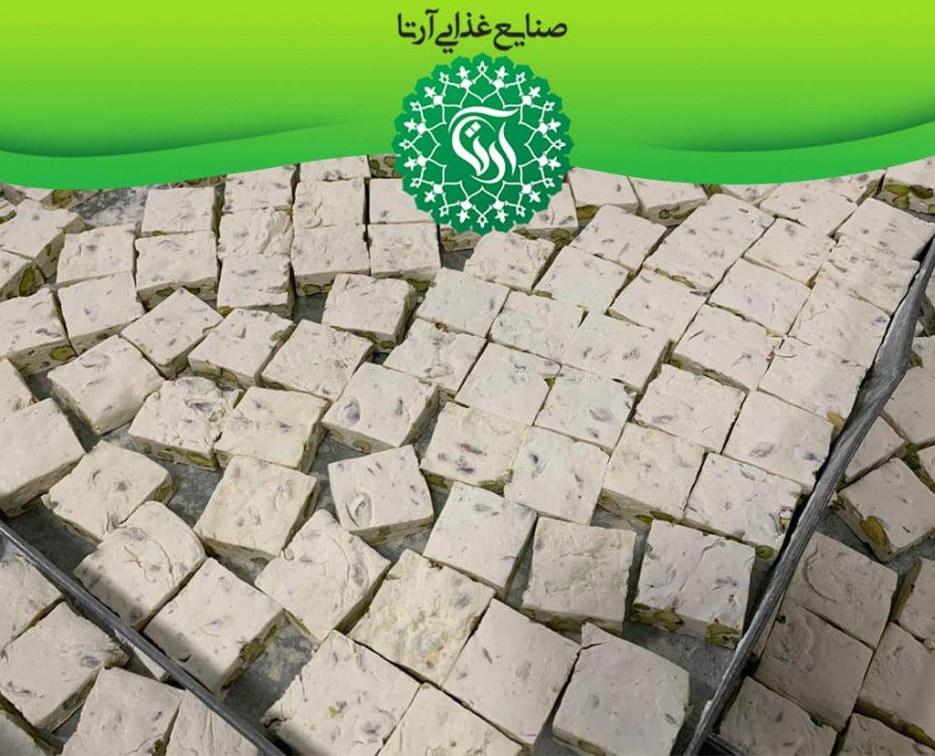 خرید گز اعلاء آرتا