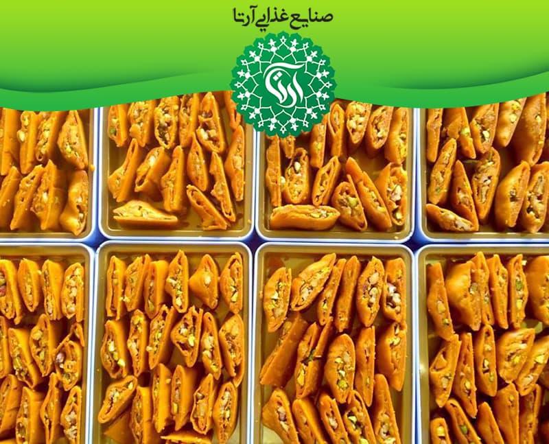 خرید سوهان از صنایع غذایی آرتا