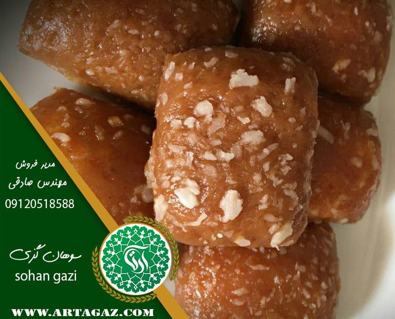 خرید سوهان گز اصفهان