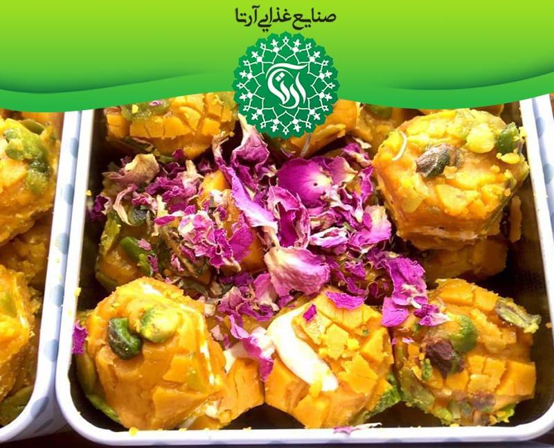 سوهان گز اصفهان