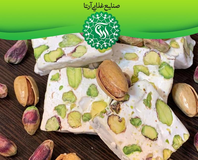اصفهان گز